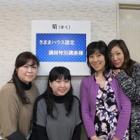 Osaka9_2
